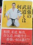 2014-03-04 14.06.33.jpg